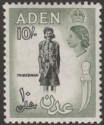 Aden 1954 QEII 10sh Black and Bronze Green Mint SG70