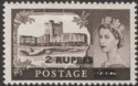 BPA Eastern Arabia 1961 QEII 2r on 2sh6d Black-Brown Mint SG92