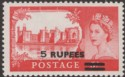 BPA Eastern Arabia 1961 QEII 5r on 5sh Rose-Red Mint SG93