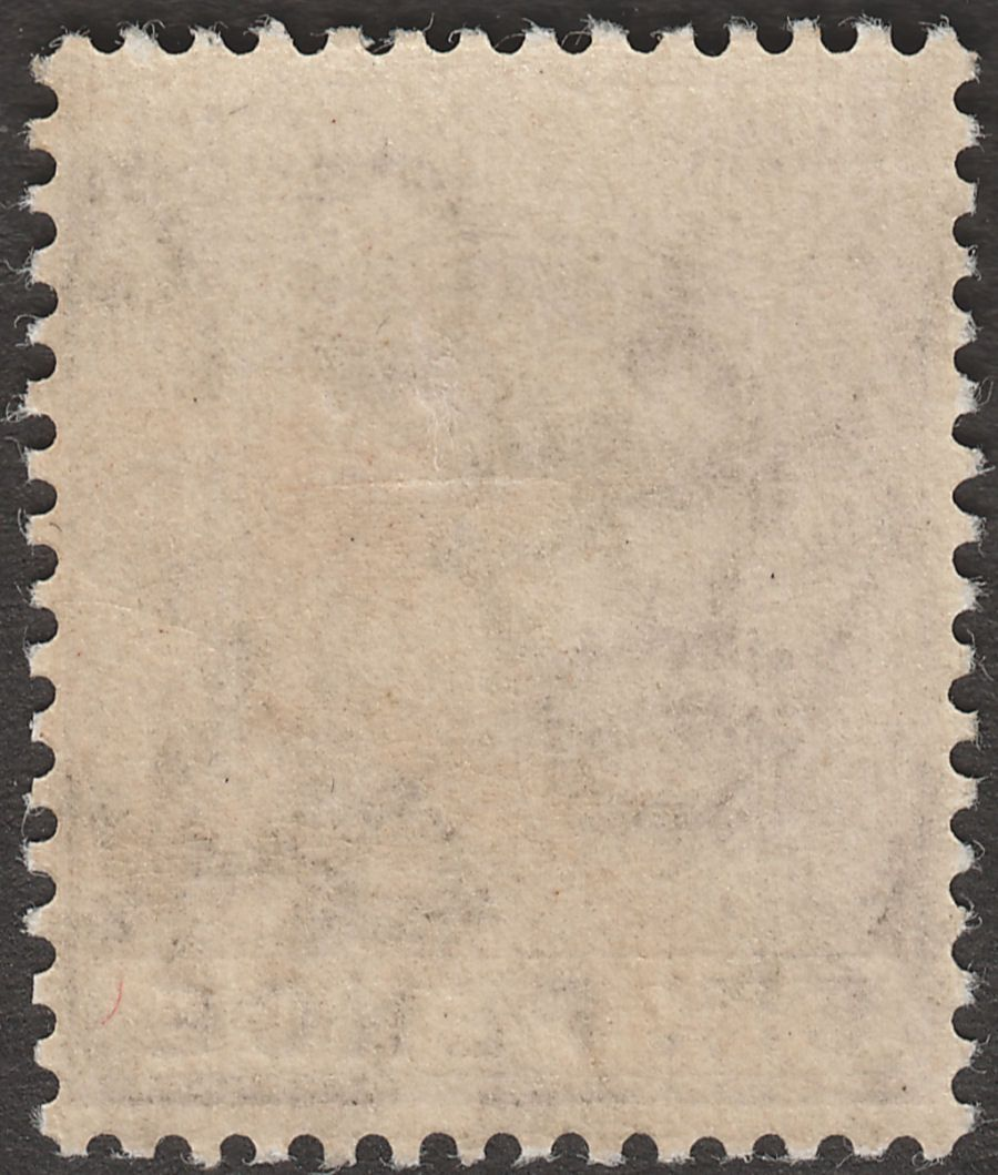 Bahamas 1911 KEVII 6d Bistre-Brown wmk Multi CA Variety Deformed E Mint SG74a