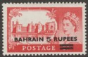 Bahrain 1955 QEII Castle 5r on 5sh Type I Mint SG95