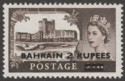 Bahrain 1958 QEII Castle 2r on 2sh6d Type II Waterlow Mint SG94a