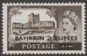 Bahrain 1960 QEII Castle 2r on 2sh6d Type III De La Rue Mint SG94b