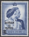 Bahrain 1948 KGVI Royal Silver Wedding 15r on £1 Blue Mint SG62