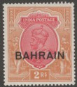 Bahrain 1933 KGV 2r Carmine and Orange Mint SG13