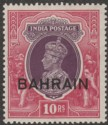 Bahrain 1941 KGVI 10r Purple and Claret Mint SG35