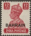 Bahrain 1942 KGVI 12a Lake Mint SG50