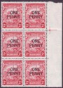 Barbados 1947 1d on 2d Overprint Marginal Six Block P13½ x 13 Mint SG264e
