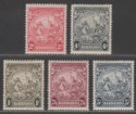 Barbados 1938-47 King George VI Badge Part Set to 5sh Mint