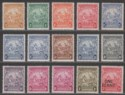 Barbados 1938-47 King George VI Badge Part Set to 1sh UM Mint MNH