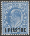 British Levant 1911 KEVII 1pi on 2½d Bright Blue type I perf 15x14 Mint SG26
