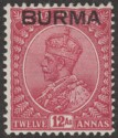 Burma 1937 KGV Opt on India 12a Claret Mint SG12