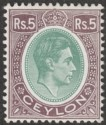 Ceylon 1943 KGVI 5r Green and Pale Purple Ordinary Paper Mint SG397a