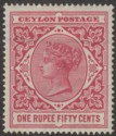 Ceylon 1899 QV 1r50 Rose Mint SG263