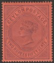 Ceylon 1899 QV 2r50 Purple on Red Mint SG249
