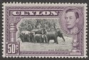 Ceylon 1938 KGVI 50c Black and Mauve perf 13½ Mint SG394b