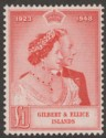 Gilbert and Ellice Islands 1949 Royal Silver Wedding £1 Scarlet Mint SG58 RSW