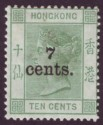 Hong Kong 1891 QV 7c on 10c Green Mint SG43