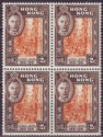 Hong Kong 1941 KGVI Centenary 2c Orange and Chocolate Four Block Mint SG163