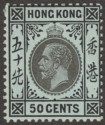 Hong Kong 1917 KGV 50c Black on Blue-Green with Olive Back Mint SG111b