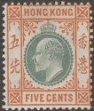 Hong Kong 1904 KEVII 5c Dull Green and Brown-Orange Ordinary Mint SG79
