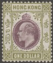 Hong Kong 1904 KEVII $1 Purple and Sage-Green Ordinary Mint SG86