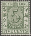 Hong Kong 1938 KGVI Stamp Duty 5c Green Mint SG F12