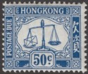 Hong Kong 1947 KGVI Postage Due 50c Blue UM Mint SG D12 cat £75 MNH