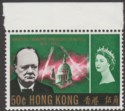 Hong Kong 1966 QEII Churchill Commemoration 50c Wmk Inverted Mint SG219w