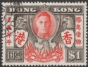 Hong Kong 1946 KGVI $1 Victory with Variety Extra Stroke Used SG170a