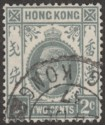 Hong Kong 1921 KGV 8c Grey Used SG122