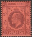 Hong Kong 1903 KEVII 4c Purple on Red Mint SG64