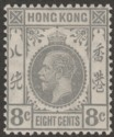 Hong Kong 1921 KGV 8c Grey Mint SG122