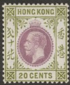 Hong Kong 1921 KGV 20c Purple and Sage-Green Mint SG125