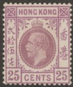 Hong Kong 1921 KGV 25c Purple and Magenta Mint SG126