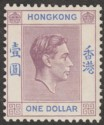 Hong Kong 1938 KGVI $1 Dull Lilac and Blue Chalky Mint SG155
