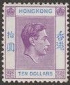 Hong Kong 1947 KGVI $10 Reddish Violet and Blue Chalky Mint SG162b