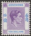 Hong Kong 1946 KGVI $10 Deep Bright Lilac and Blue Ordinary Mint SG162a