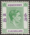 Hong Kong 1947 KGVI $5 Yellowish Green and Violet Chalky Mint SG160ab