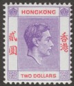 Hong Kong 1946 KGVI $2 Reddish Violet and Scarlet Ordinary Paper Mint SG158