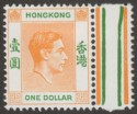 Hong Kong 1952 KGVI $1 Yellow-Orange and Green Chalky Paper Mint SG156c