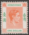 Hong Kong 1946 KGVI $1 Red-Orange and Green Ordinary Paper Mint SG156