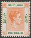 Hong Kong 1948 KGVI $1 Orange and Green Chalky Paper Mint SG156b