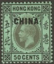 Hong Kong 1919 KGV China Overprint 50c Black on Emerald Mint SG12b