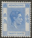 Hong Kong 1950 KGVI 30c Bright Blue Mint SG152