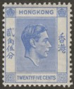 Hong Kong 1938 KGVI 25c Bright Blue Mint SG149