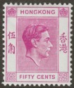 Hong Kong 1947 KGVI 50c Bright Purple Chalky Mint SG153c