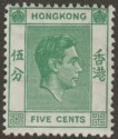 Hong Kong 1938 KGVI 5c Green p14 Mint SG143