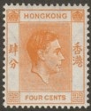 Hong Kong 1945 KGVI 4c Orange p14½x14 Mint SG142a