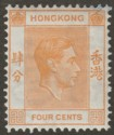 Hong Kong 1946 KGVI 4c Pale Orange p14 Mint SG142